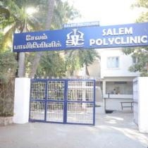 hospital general10