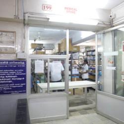 store-phamarcy1